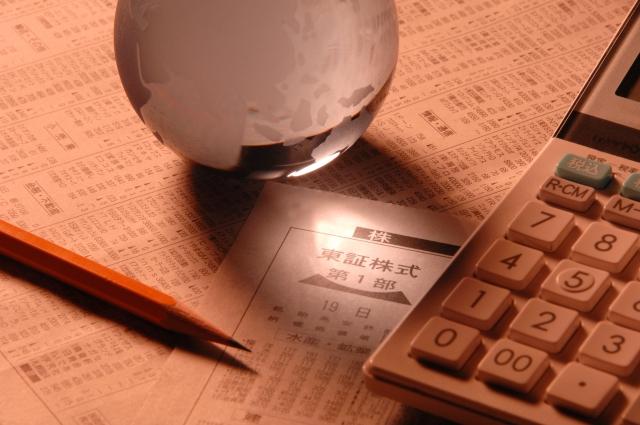 株 セミナー 証券会社